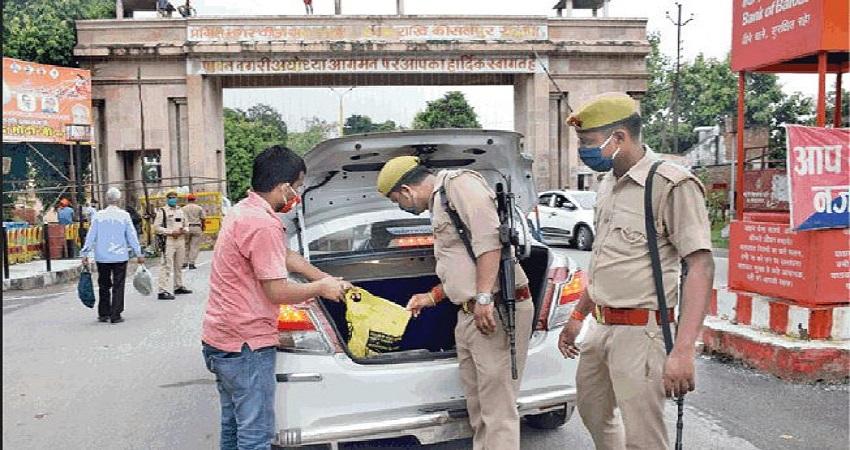 चारों तरफ से सील हुआ अयोध्या, पुलिस ने 5 लोगों के साथ खड़े होने पर लगाया बैन,  बन रहे 1.11 लाख लड्डू
