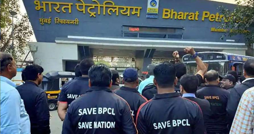 निजीकरण से पहले BPCL के कर्मचारियों को VRS की पेशकश