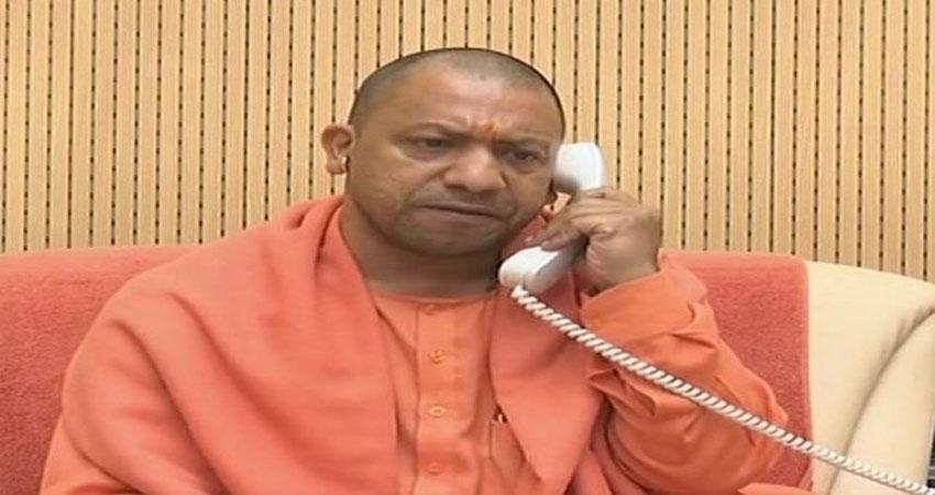जानें, CM योगी के SC आरक्षण प्रस्ताव का बीजेपी के किस मंत्री ने किया विरोध