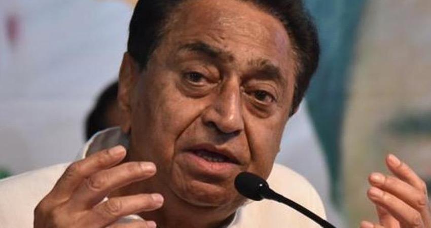 चुनाव आयोग ने कमलनाथ का नाम स्टार प्रचारकों से हटाया
