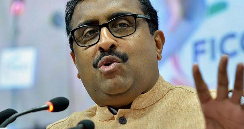रवींद्र रैना के बाद भाजपा महासचिव राम माधव ने खुद को किया क्वारंटीन