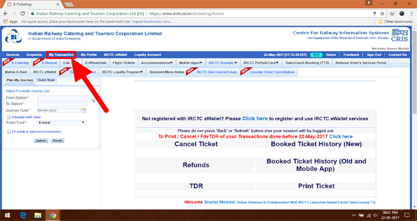 अब IRCTC से टिकट के साथ OLA भी कर सकेंगे बुक