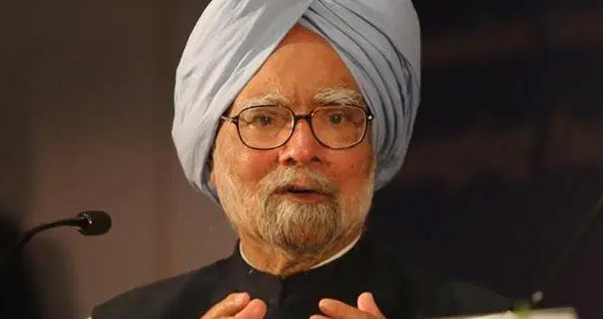 मनमोहन सिंह ने वित्त आयोग की शर्तें बदलने को लेकर मोदी सरकार पर साधा निशाना