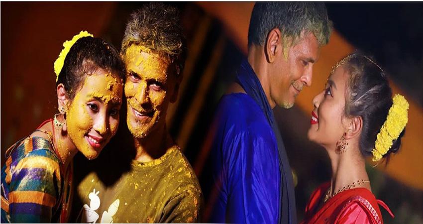 25 साल छोटी गर्लफ्रेंड अंकिता संग मिलिंद सोमन ने लिए सात फेरे, देखें Pics