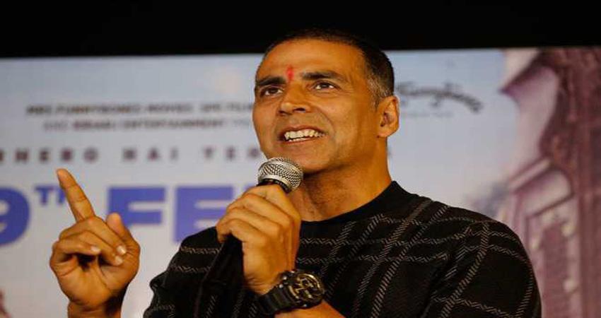 WOW! अब अक्षय कुमार की इस फिल्म को प्रोड्यूस करेगी अमेजॉन प्राइम वीडियो