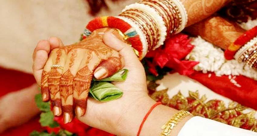 शादी की उम्र 25 साल की जाए