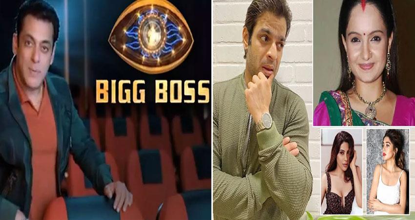 Bigg Boss 14 में नजर आ सकते हैं TV इंडस्ट्री के ये 11 चेहरे, देखें पूरी List