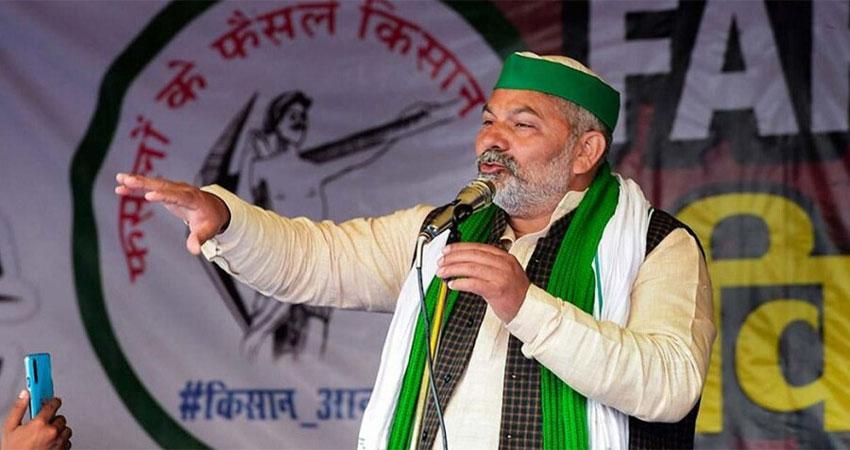 आंदोलनजीवी पर राकैश टिकैत का बड़ा बयान, कहा- सरकार बंद करे जुमलाबाजी,किसानों की सुने
