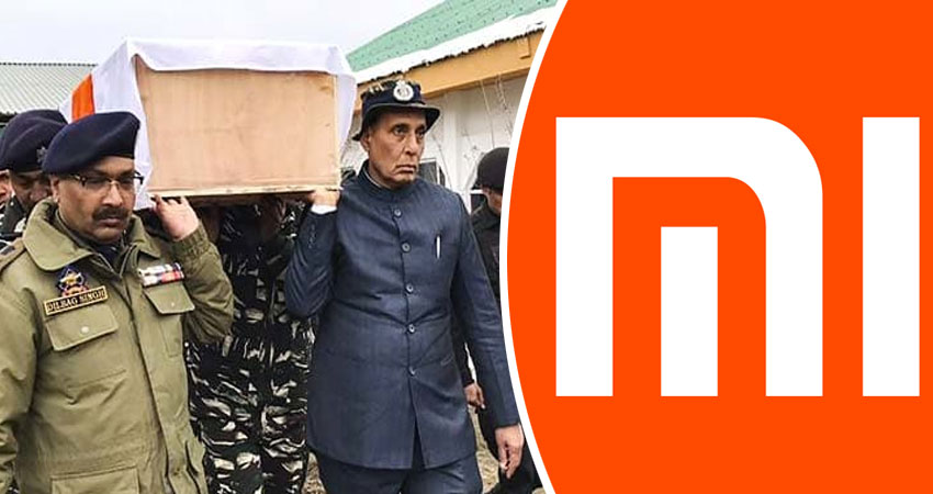 शहीदों के परिवार को घर देगा क्रेडाई, शाओमी ने भी दिए 2 करोड़ रुपये
