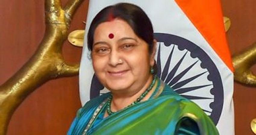 सरकार की श्रद्धांजलिः प्रवासी भारतीय केंद्र का नाम होगा सुषमा स्वराज भवन