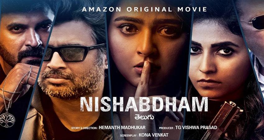 सामने आया सस्पेंस थ्रिलर ''निशब्दम'' का दिलचस्प डायलॉग प्रोमो, तीन भाषाओं में रिलीज होगी फिल्म