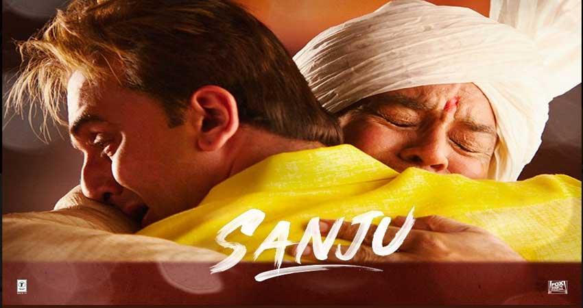 VIDEO: फादर्स डे पर ''संजू'' का स्पेशल सरप्राइज देखकर आप भी हो जाएंगे इमोशनल