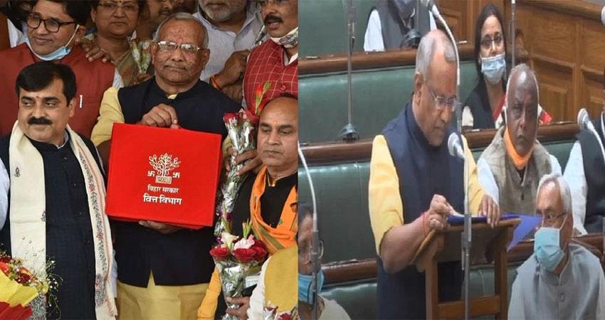 Bihar Budget: रोजगार पर नीतीश सरकार का जोर तो महिलाओं को भी दिया तोहफा, जानें विस्तार से