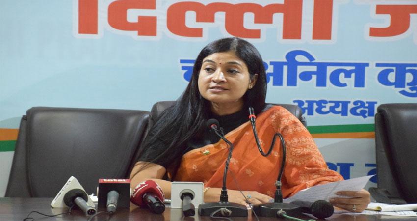 दिल्ली में हर दिन औसतन आधा दर्जन बलात्कार की घटनाएं, दिल्ली और केंद्र नहीं संवेदनशील: अल्का लाम्बा