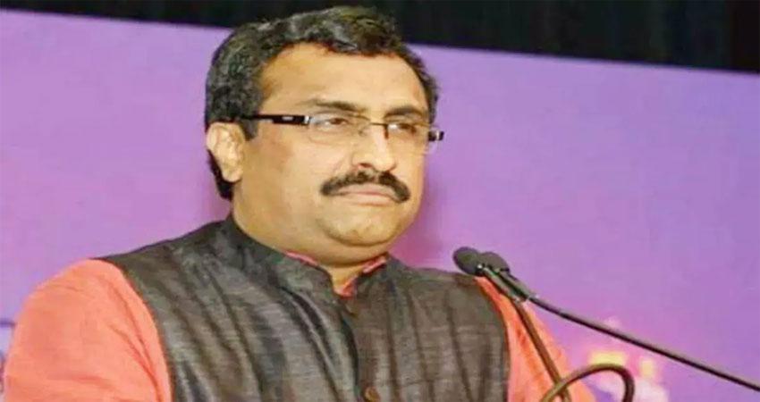 राम माधव का बड़ा बयान, कहा-सरकार सोशल मीडिया पर लगा सकती लगाम, हो रहा दुरुपयोग