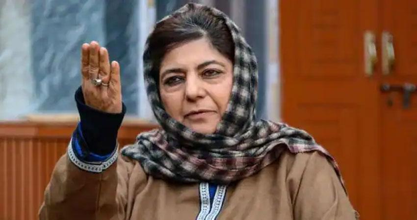 महबूबा की मोदी सरकार कोधमकी,कहा- धारा 370 बहाल करों नहीं तो... चल पड़ेंगे तालिबान की राह