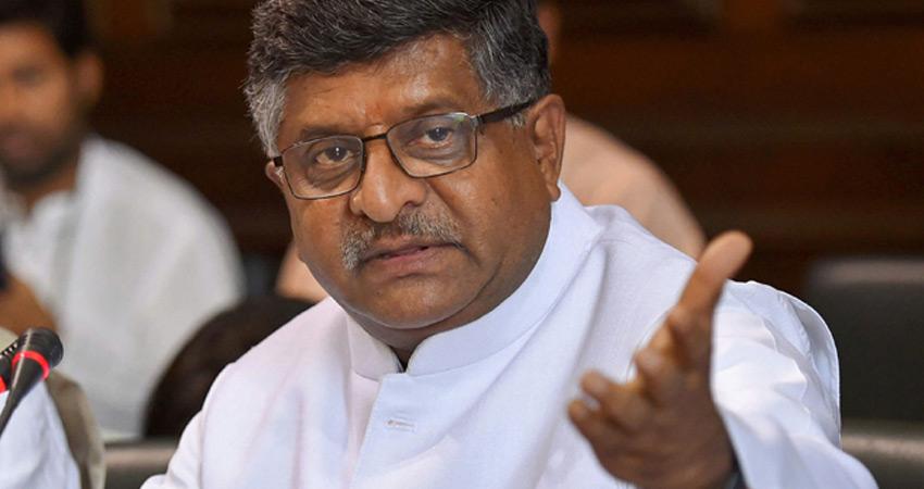 उद्धव ठाकरे ने शासन करने का नैतिक अधिकार खो दिया है: भाजपा