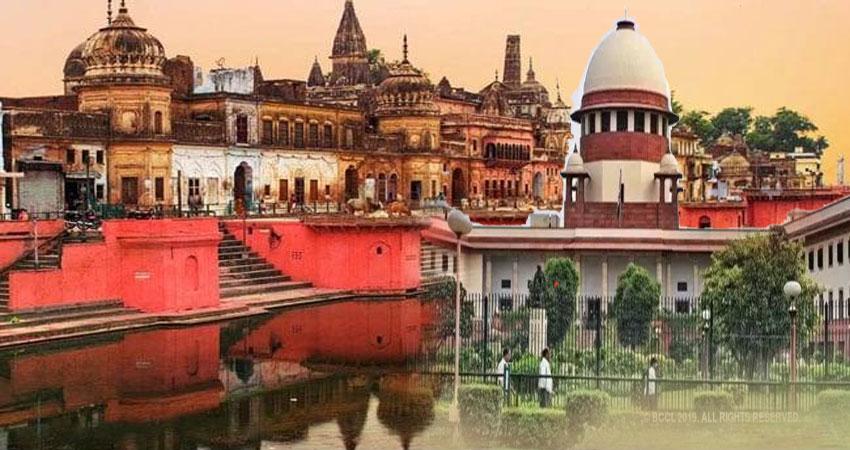 क्या अयोध्या विवाद में दी गई व्यवस्था 'ठोस तथा सुगम' है