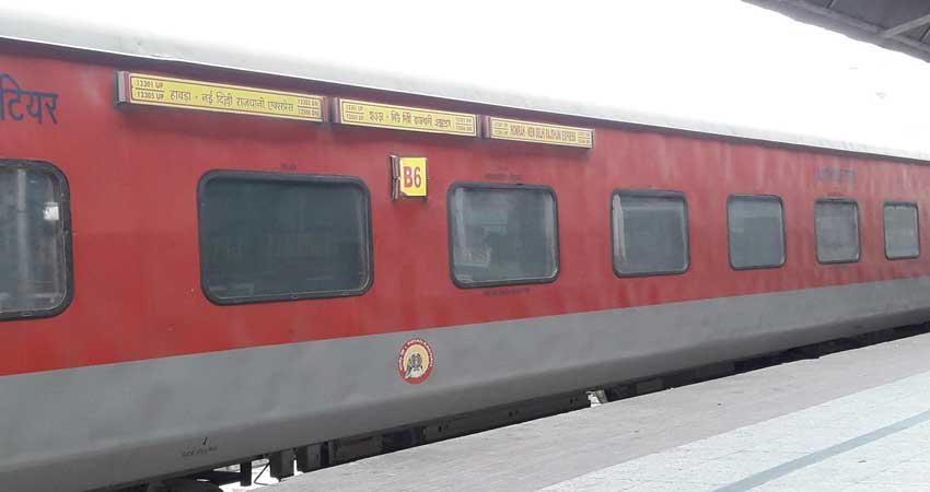 हावड़ा राजधानी एक्सप्रेस: बम की सूचना निकली अफवाह, ट्रेन अपने गंतव्य की ओर रवाना