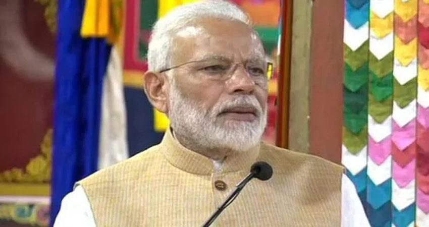 पीएम मोदी ने भूटान में कहा- दोनों देशों के रिश्ते गहरे और मजबूत है