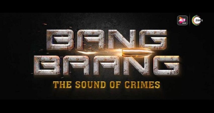 जल्द आ रही है एकता कपूर की ''बैंग बैंग- द साउंड ऑफ क्राइम्स'' वेब सीरीज, एक्शन थ्रिलर का मिलेगा डोज