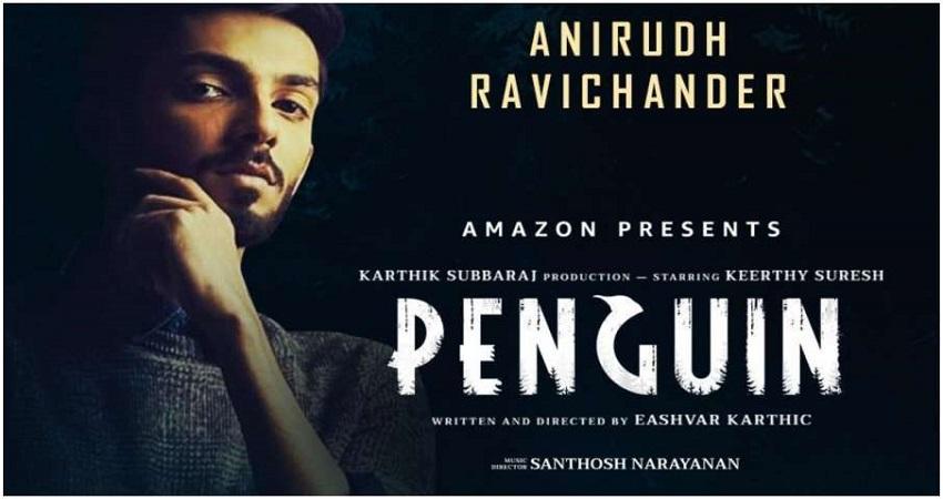 बहुप्रतीक्षित आगामी मिस्ट्री थ्रिलर फिल्म ''पेंगुइन'' का पहला गाना आज होगा रिलीज!