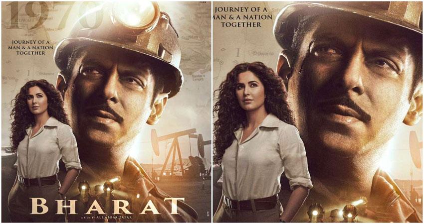 काफी मशक्कत कर फिल्म का नाम रखा ''भारत'': अली अब्बास जफर
