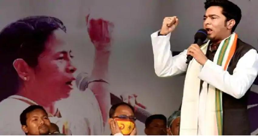 बंगाल में ममता ने भतीजे अभिषेक का बढ़ाया कद, टीएमसी महासचिव बनाये गए