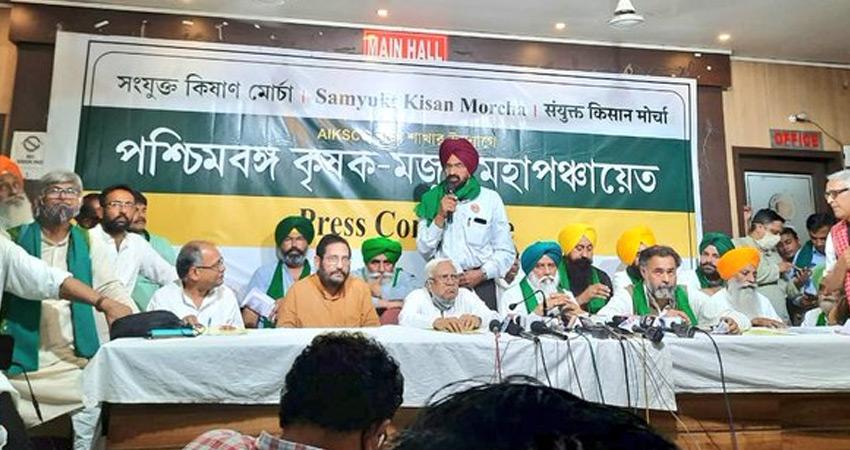 यूपी, हरियाणा के बाद संयुक्त किसान मोर्चा ने बंगाल में BJP के खिलाफ खोला मोर्चा