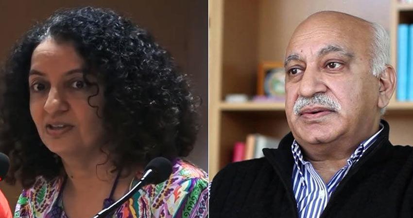 एमजे अकबर मामले में प्रिया रमानी ने कोर्ट में रखी अपनी दलीलें