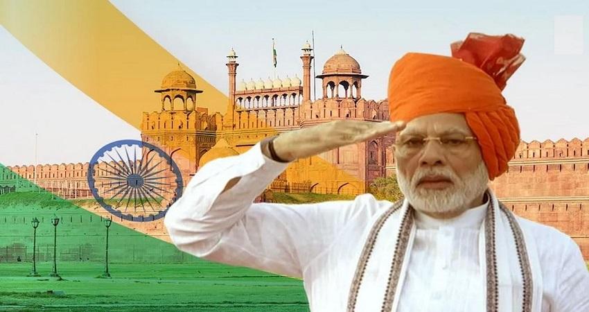 73 साल में पहली बार स्वतंत्रता दिवस समारोह होगा कुछ अलग, इन मुद्दों पर PM MODI कर सकते हैं बड़े ऐलान
