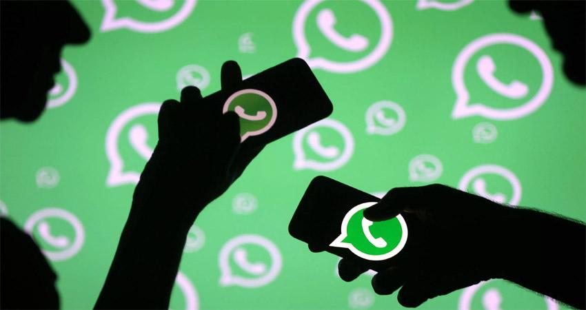 Whatsapp ने किए ये बदलाव, जानें क्या है नया
