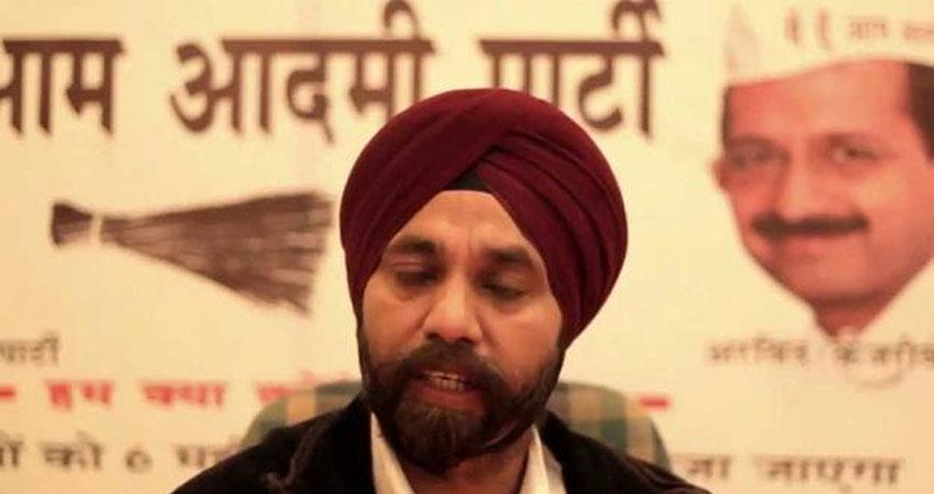 केजरीवाल की सलाह पर AAP विधायक जगदीप सिंह ने वापस लिया इस्तीफा