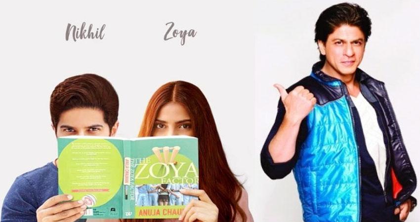 सोनम की फिल्म ''द जोया फैक्टर'' में शाहरुख खान करेंगे कैमियो, ऐसा होगा किरदार!