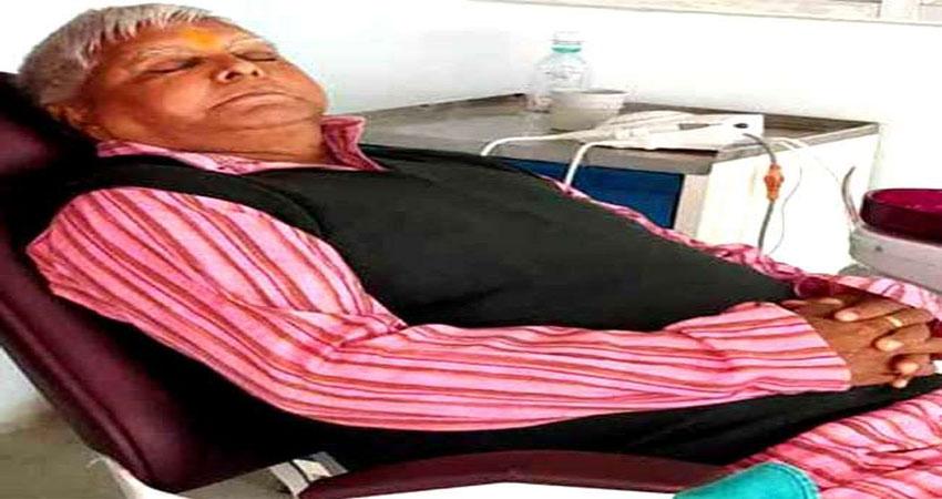 पूर्व रेल मंत्री लालू प्रसाद की किडनी खराब! डॉक्टर ने कहा- जल्द ही करने होंगे डायलिसिस