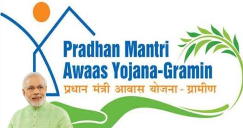 CII ने पीएम आवास योजना में बदलाव के साथ बीमा प्रावधान जोड़ने पर दिया जोर