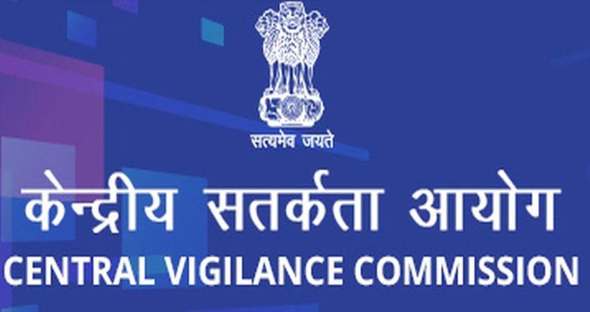 42 मामलों में भ्रष्ट अफसरों पर कार्रवाई की CVC की सलाह को किया 'नजरअंदाज' : रिपोर्ट