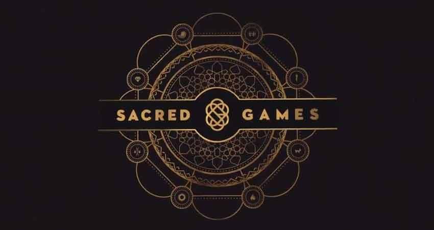 विवादों से घिरी बेबाक कहानियों की श्रृंखला है Sacred Games