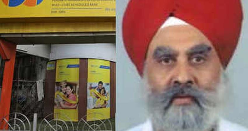 PMC बैंक का पूर्व निदेशक पुलिस रिमांड पर, खाताधारक बेहाल