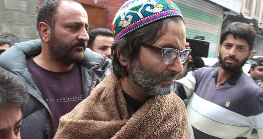 जमात-ए-इस्लामी के बाद यसीन मलिक के JKLF पर की गई बड़ी कार्रवाई