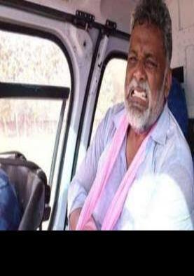 बिहार: पप्पू यादव की गिरफ्तारी से सड़कों पर उतरे समर्थक, महामारी एक्ट के तहत दर्ज हुआ था केस