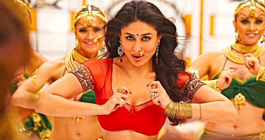 #HappyBirthdayKareenaKapoor: करीना कपूर के ये फिल्मी गानें आपको झूमने पर कर देंगे मजबूर