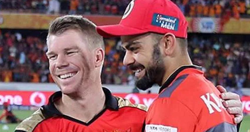 IPL 2020 SRH vs RCB: हैदराबाद पर भारी पड़े रॉयल चैलेंजर्स बैंगलोर, 10 रनों से जीता मैच