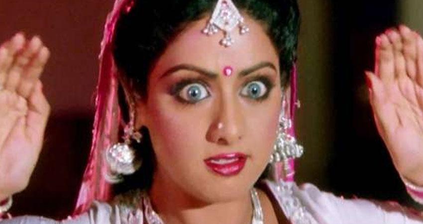 श्रीदेवी की आंखें जब इच्छाधारी नागिन के रोल से हो गईं थीं खराब...