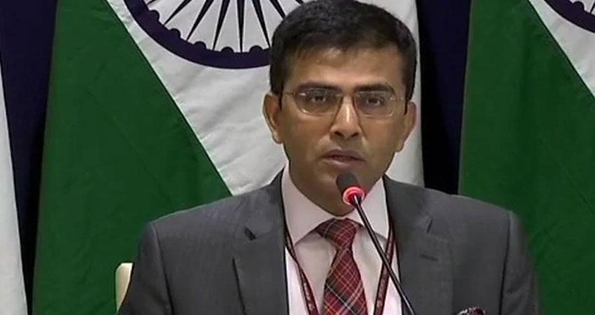 विदेश मंत्रालय ने दिया पाकिस्तान को करारा जवाब, कहीं ये बात
