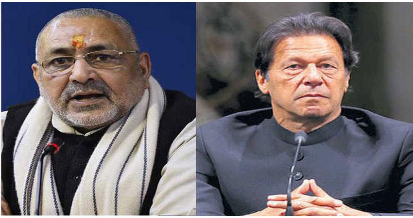 राफेल पर बोले गिरिराज-  अब पाकिस्तान पर निर्भर करता है कि वह पहला गोला कब खाएगा