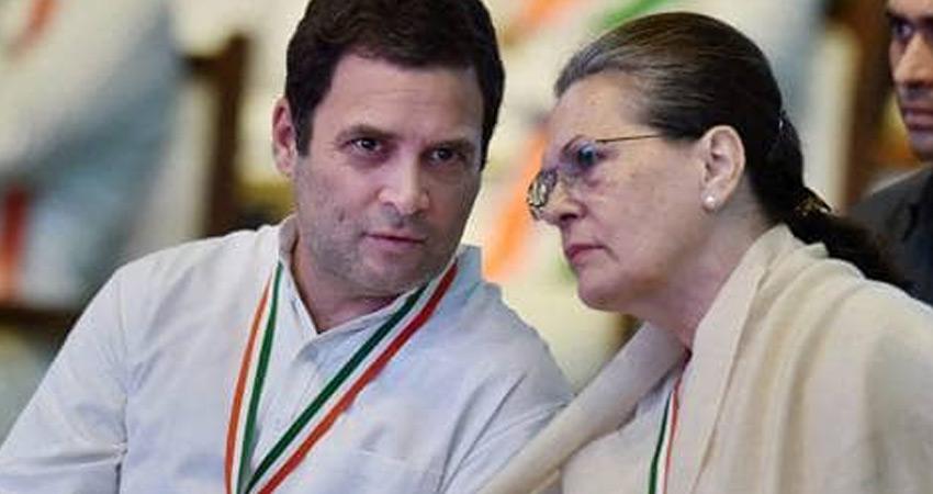 कांग्रेस ने गहलोत, बघेल समेत नेताओं को चुनावों के लिए बनाया वरिष्ठ पर्यवेक्षक