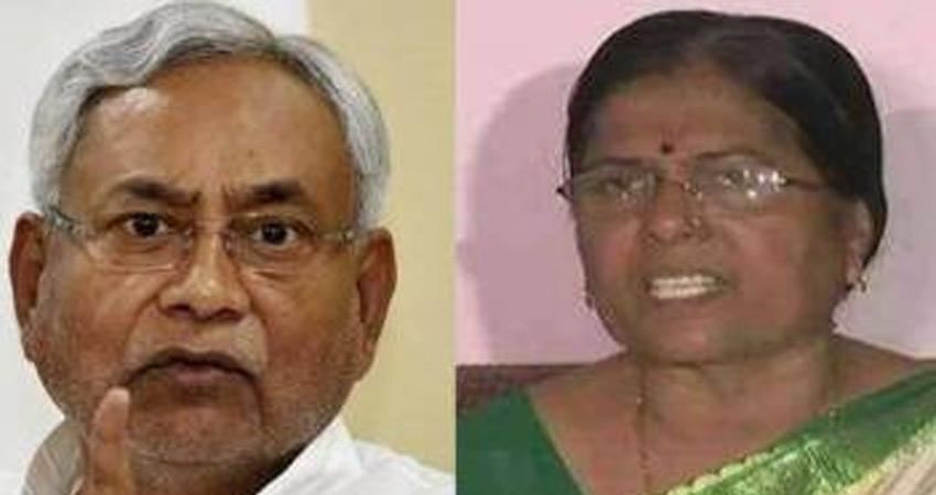 मंजू वर्मा की उम्मीदवारी वापस ली जाए या JDU से गठबंधन खत्म करे BJP : कांग्रेस