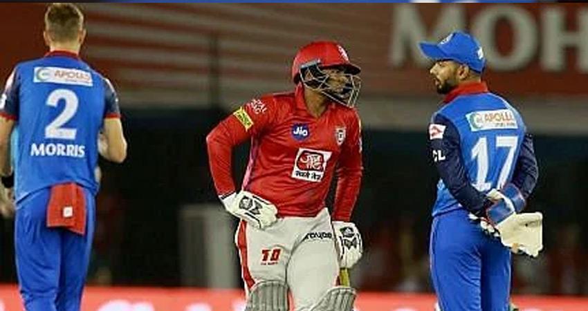 IPL 2020: दिल्ली कैपिटल्स ने सुपर ओवर में किंग्स इलेवन पंजाब को दी मात