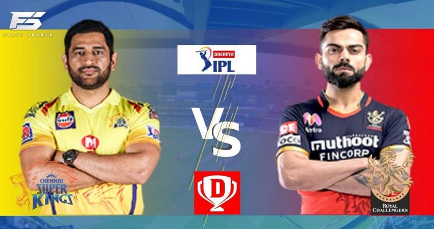 IPL 2020 RCB vs CSK: चेन्नई का लगातार खराब प्रदर्शन, बेंगलोर ने 37 रन से हराया